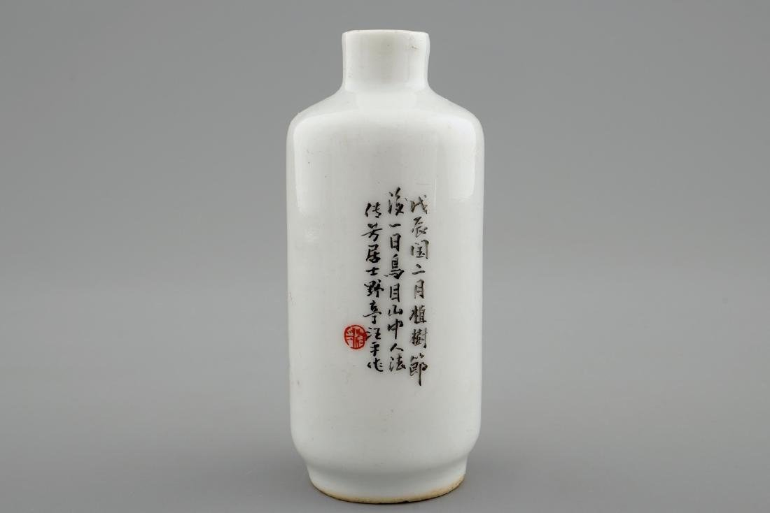 A Chinese snuff bottle with a landscape, 20th C. - 3