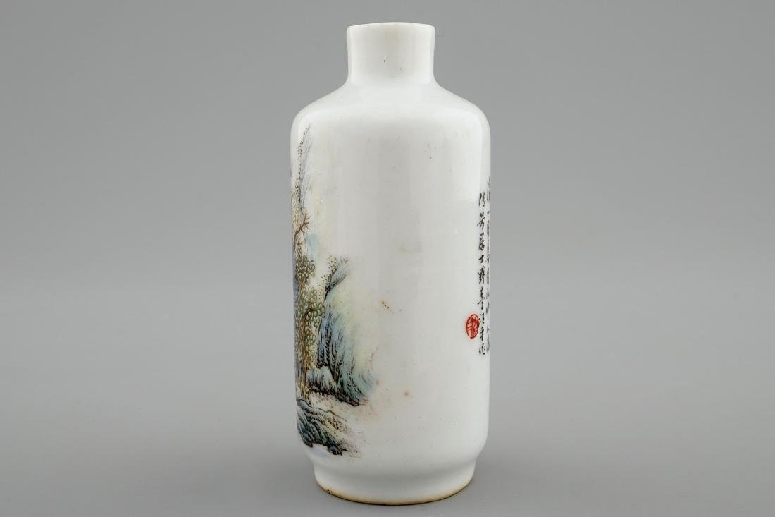 A Chinese snuff bottle with a landscape, 20th C. - 4