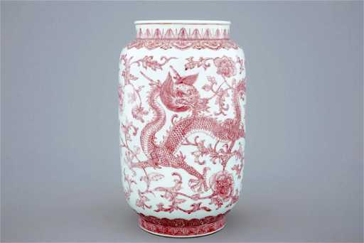 A Chinese Copper Red Dragon And Phoenix Vase Qianlong