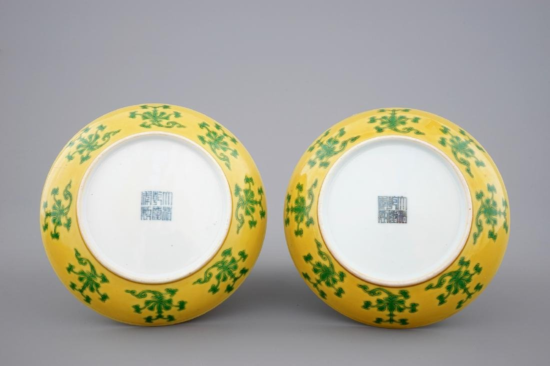 A pair of Chinese yellow glazed saucer dishes with - 2