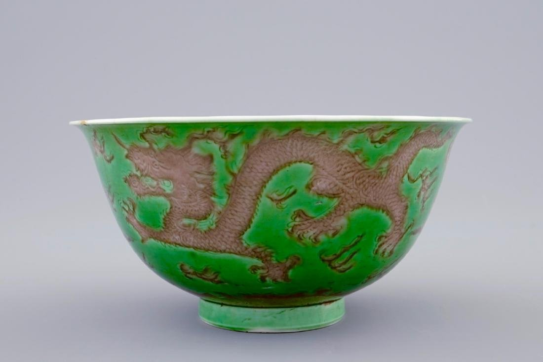 A Chinese green and aubergine dragon bowl, Kangxi mark