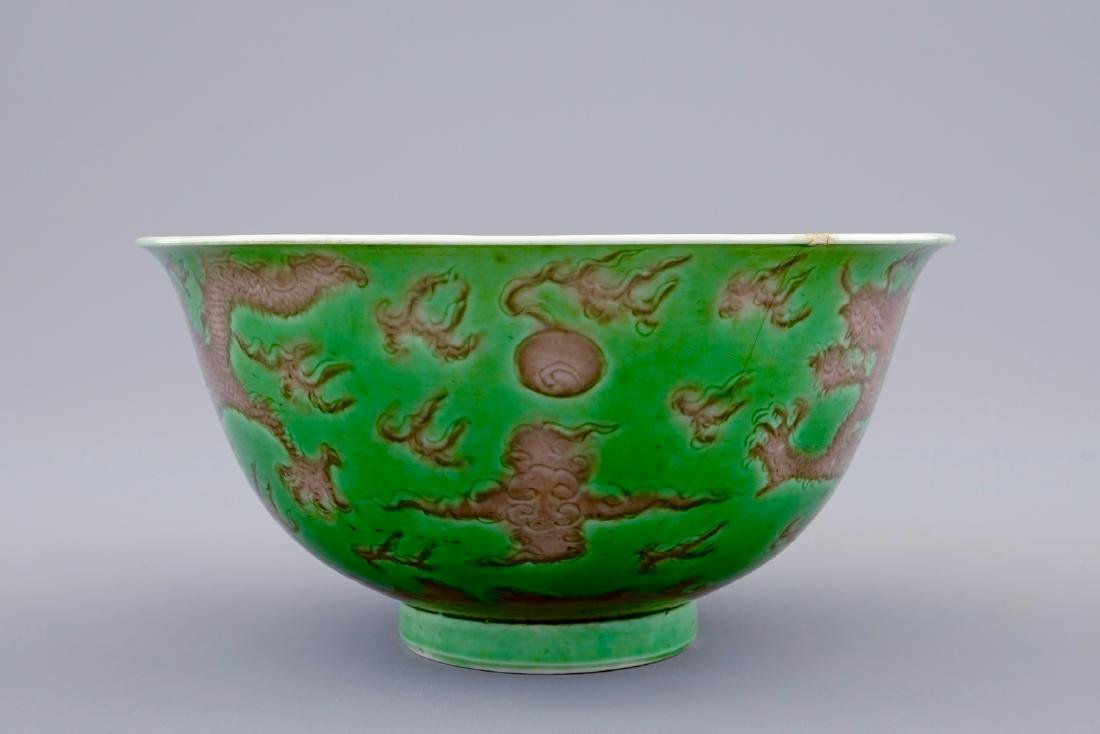 A Chinese green and aubergine dragon bowl, Kangxi mark - 2