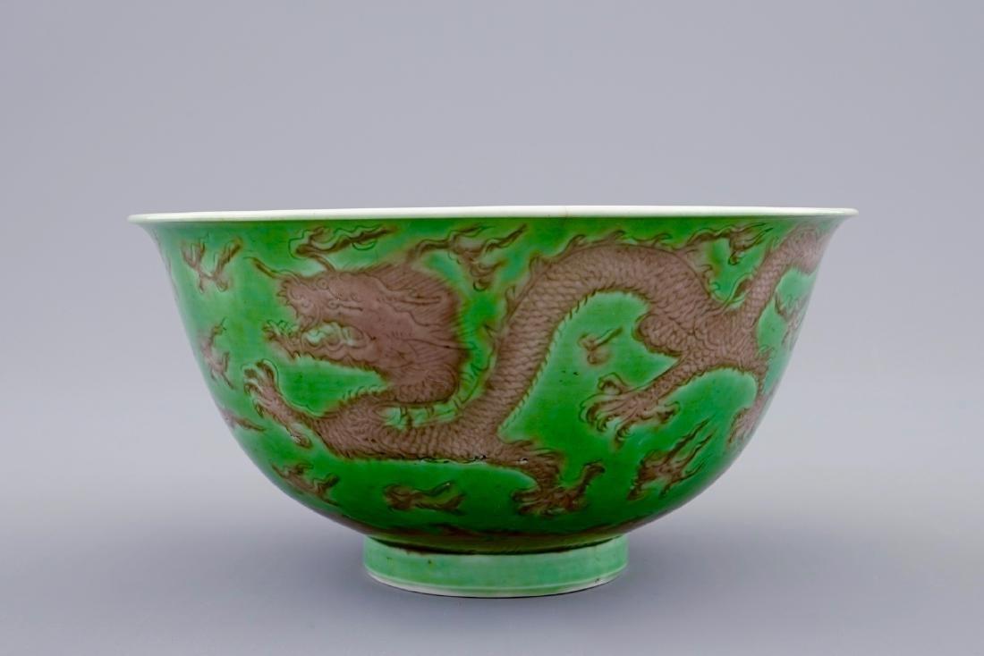 A Chinese green and aubergine dragon bowl, Kangxi mark - 3