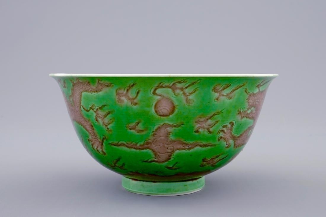 A Chinese green and aubergine dragon bowl, Kangxi mark - 4