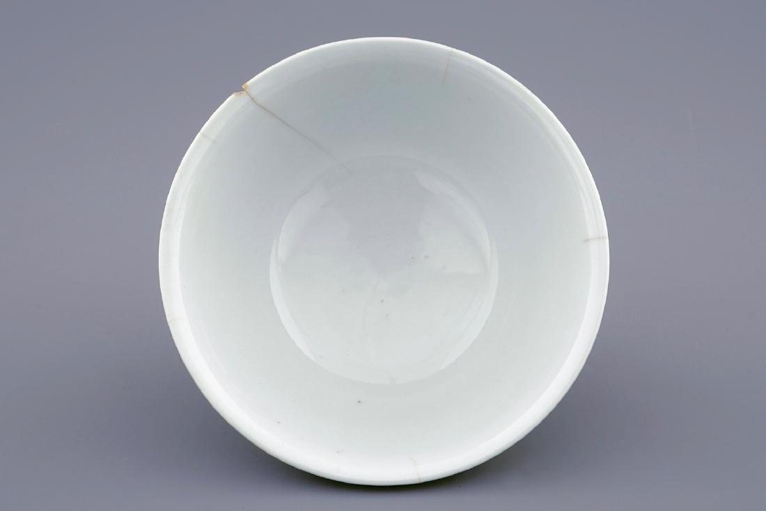 A Chinese green and aubergine dragon bowl, Kangxi mark - 5