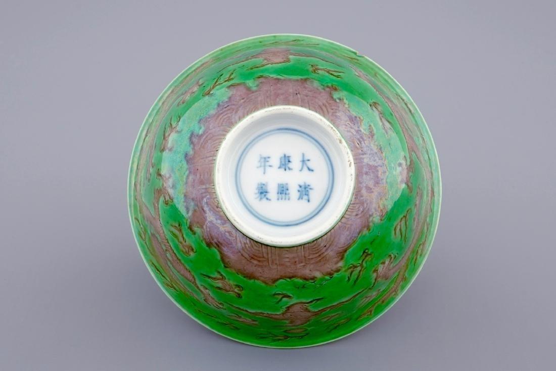 A Chinese green and aubergine dragon bowl, Kangxi mark - 6