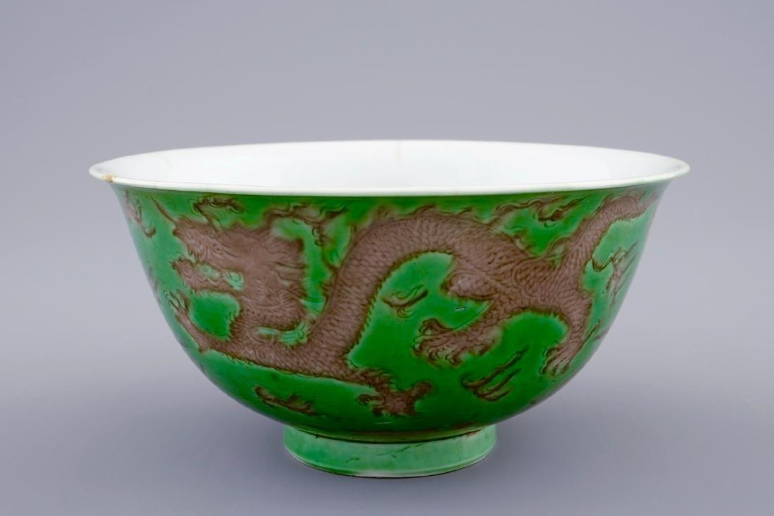 A Chinese green and aubergine dragon bowl, Kangxi mark - 7
