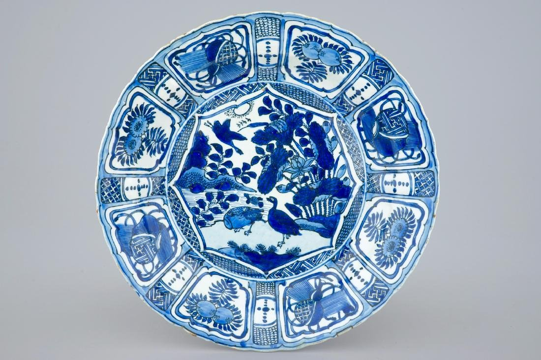 A large blue and white Chinese kraak porcelain dish,
