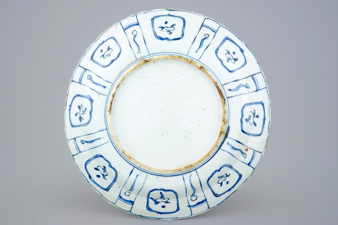 A large blue and white Chinese kraak porcelain dish, - 2