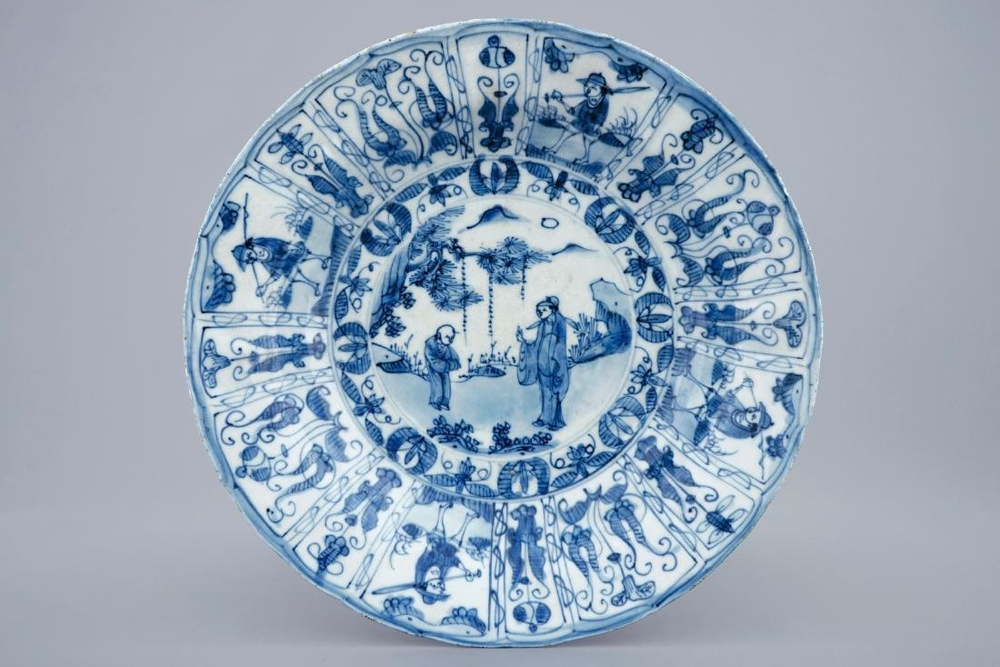 A Chinese blue and white plate with figures in a