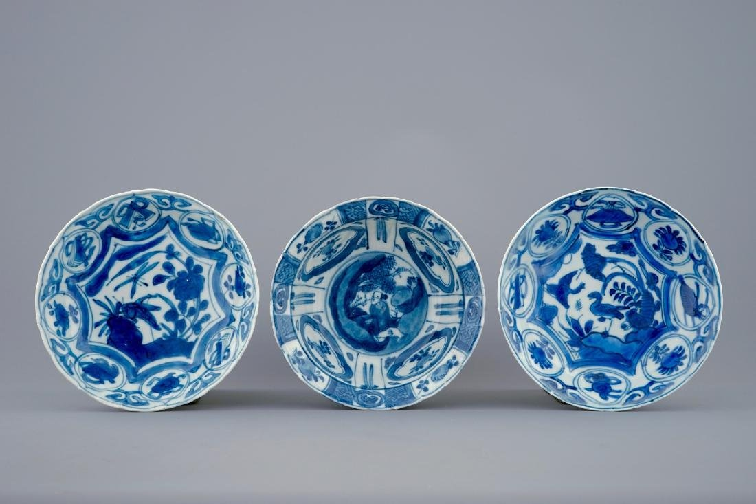 A blue and white Chinese kraak porcelain klapmuts bowl