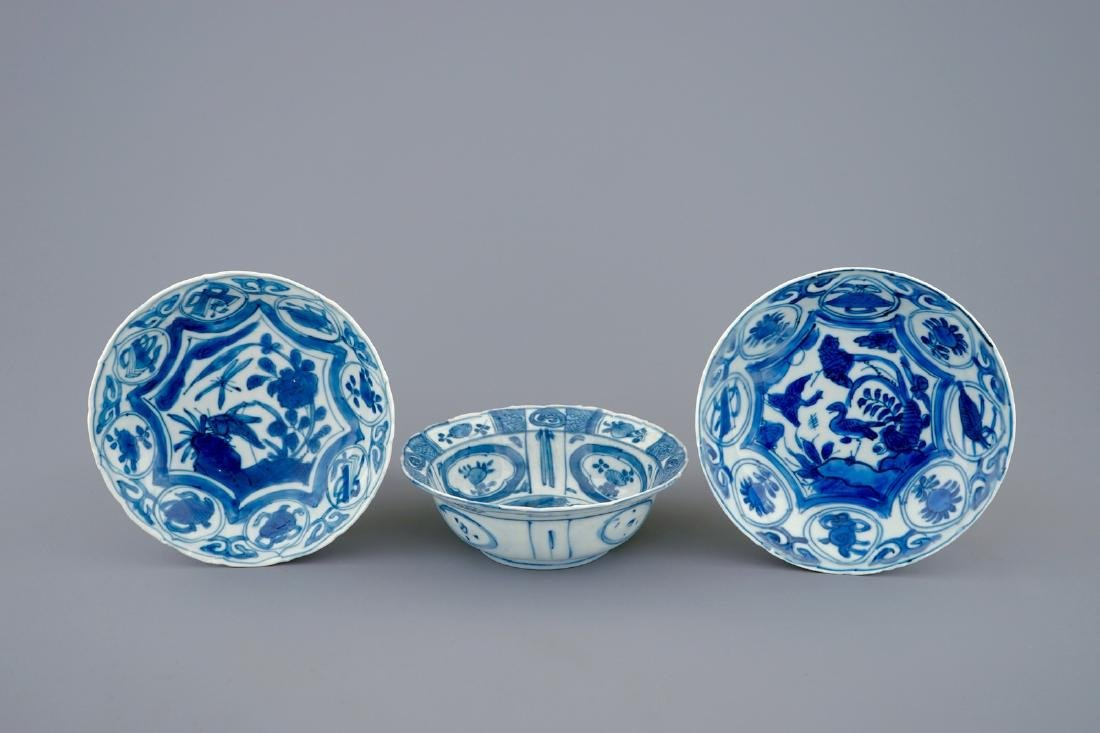 A blue and white Chinese kraak porcelain klapmuts bowl - 2
