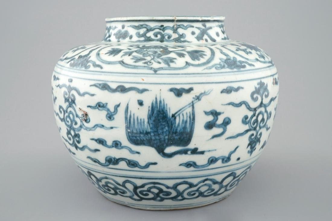 A Chinese blue and white vase with phoenixes, Ming