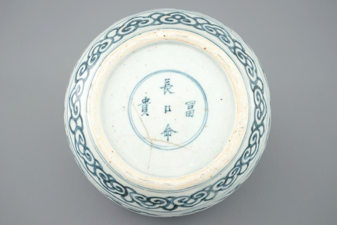 A Chinese blue and white vase with phoenixes, Ming - 2