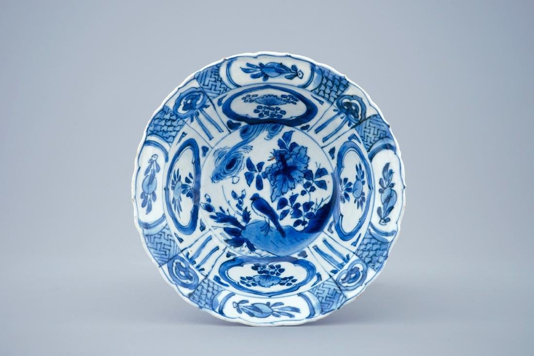 A blue and white Chinese kraak porcelain klapmuts bowl,