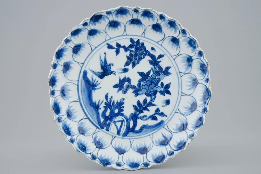 A blue and white Chinese kraak porcelain lotus plate,