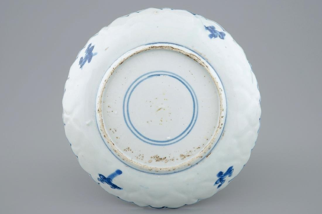 A blue and white Chinese kraak porcelain lotus plate, - 2
