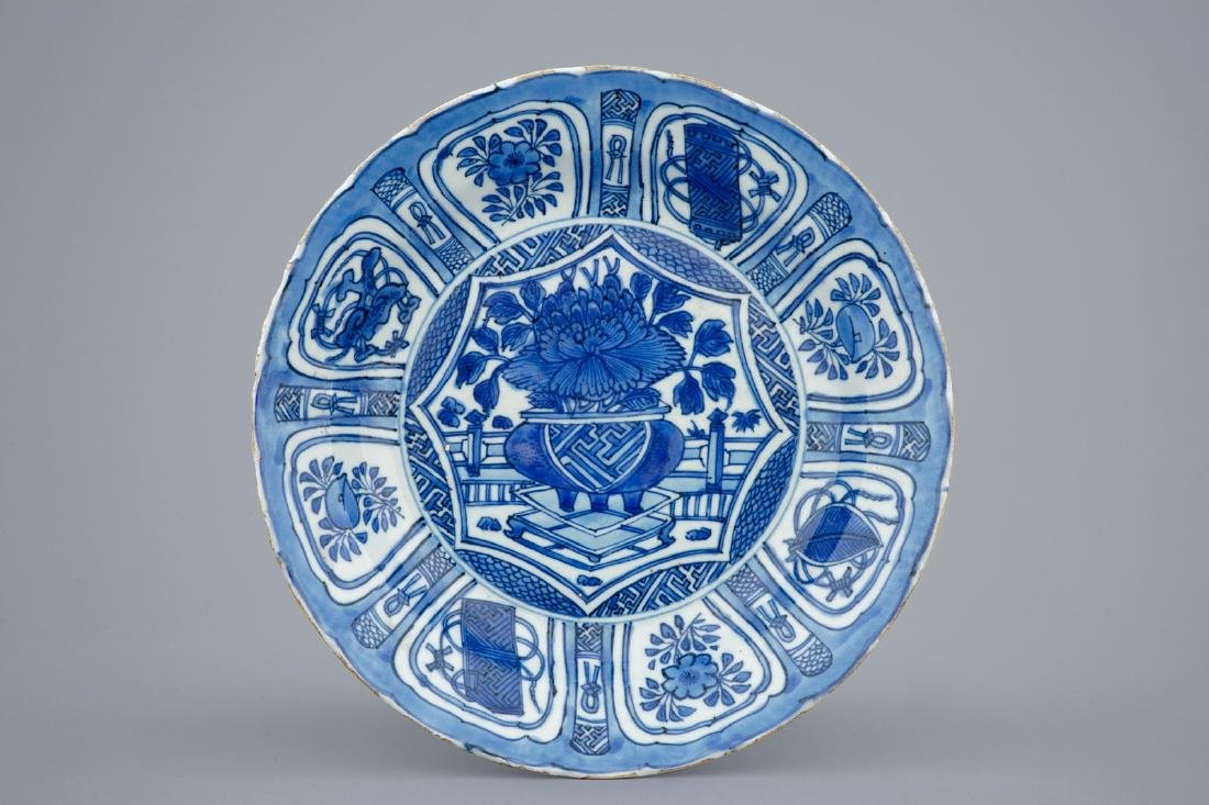 A blue and white Chinese kraak porcelain dish with a