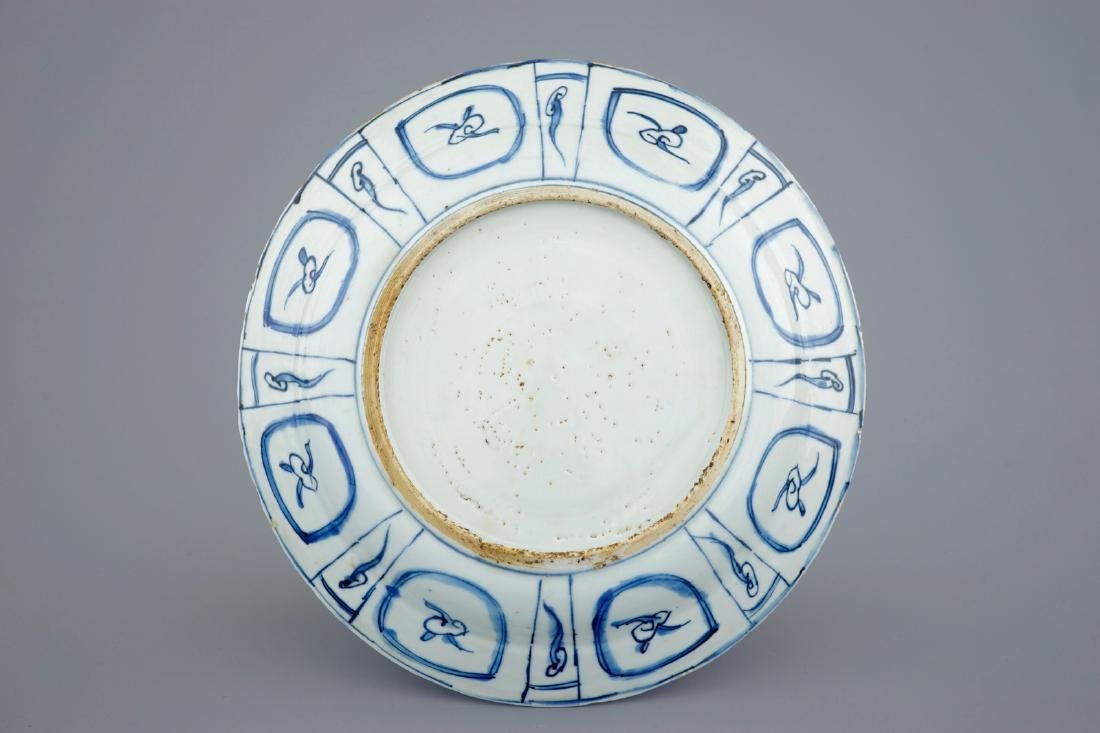 A blue and white Chinese kraak porcelain dish with a - 2
