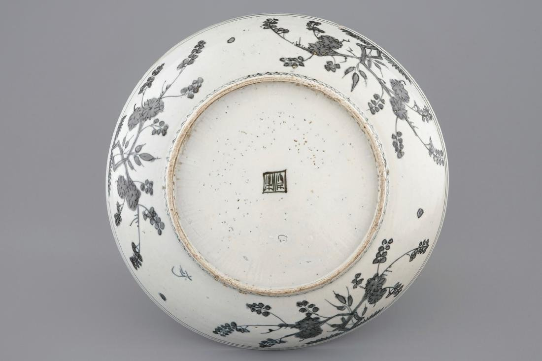 A Chinese Swatow dish with a blue-grey design of fish, - 2