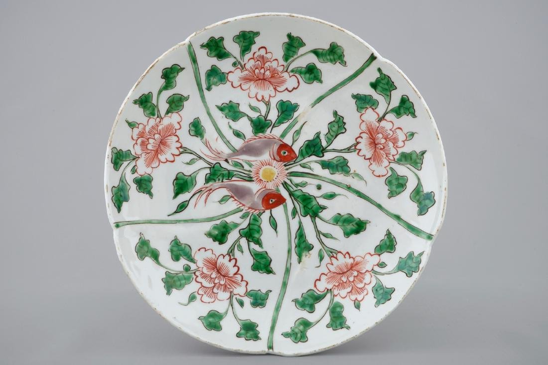 A Chinese wucai plate with twin fish design, Wanli,
