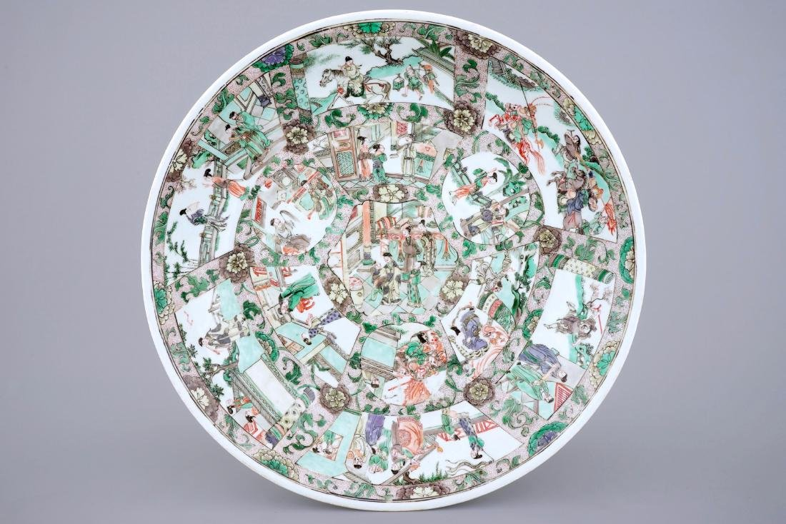 A large Chinese famille verte dish: Romance of the