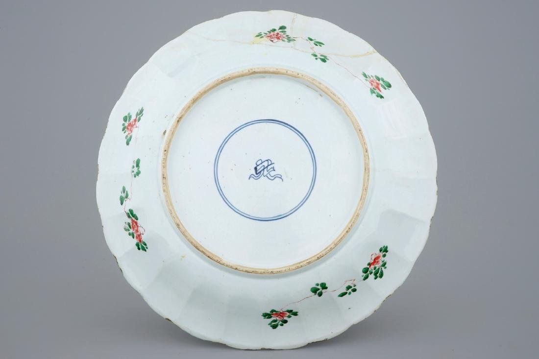 A large Chinese famille verte dish with a flower - 2