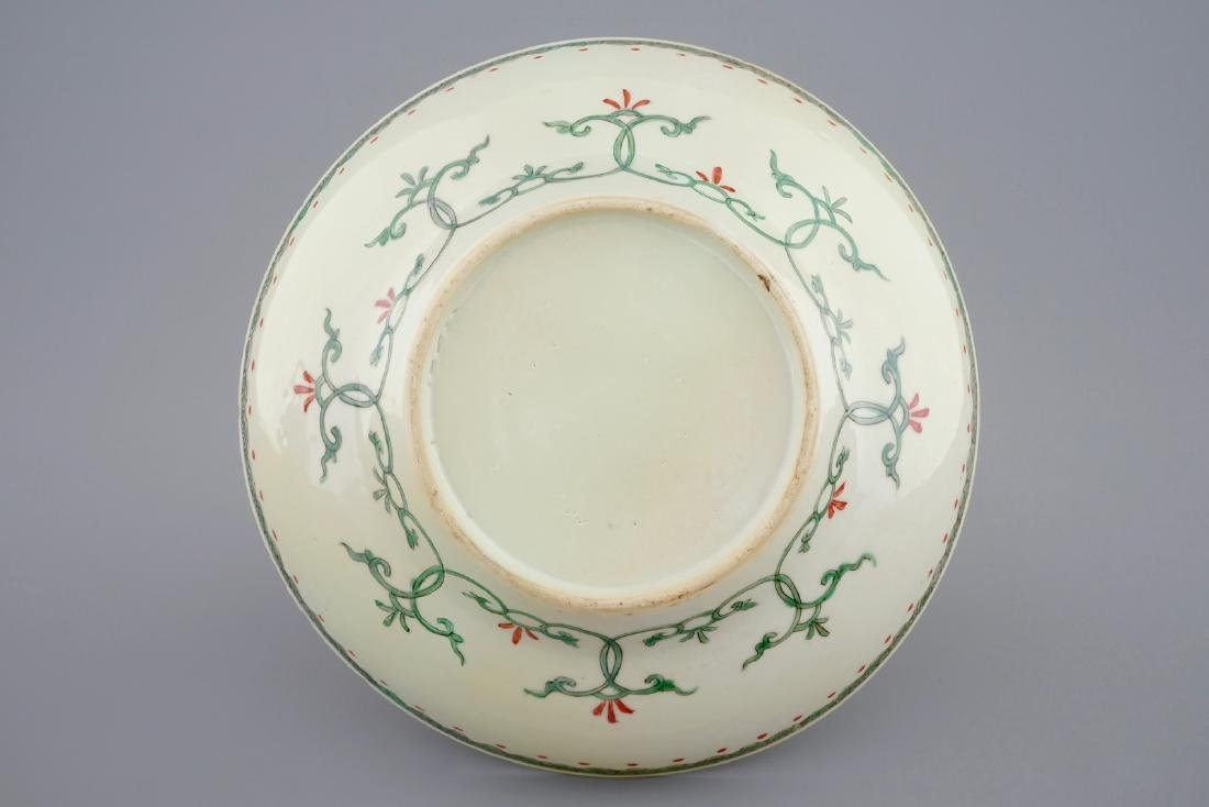 A Chinese famille verte teapot and a plate with fish, - 3