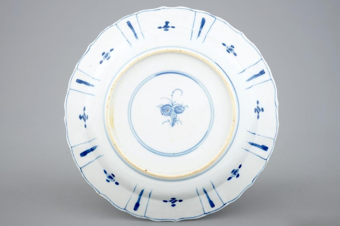 A Chinese blue and white kraak style plate, Kangxi - 2