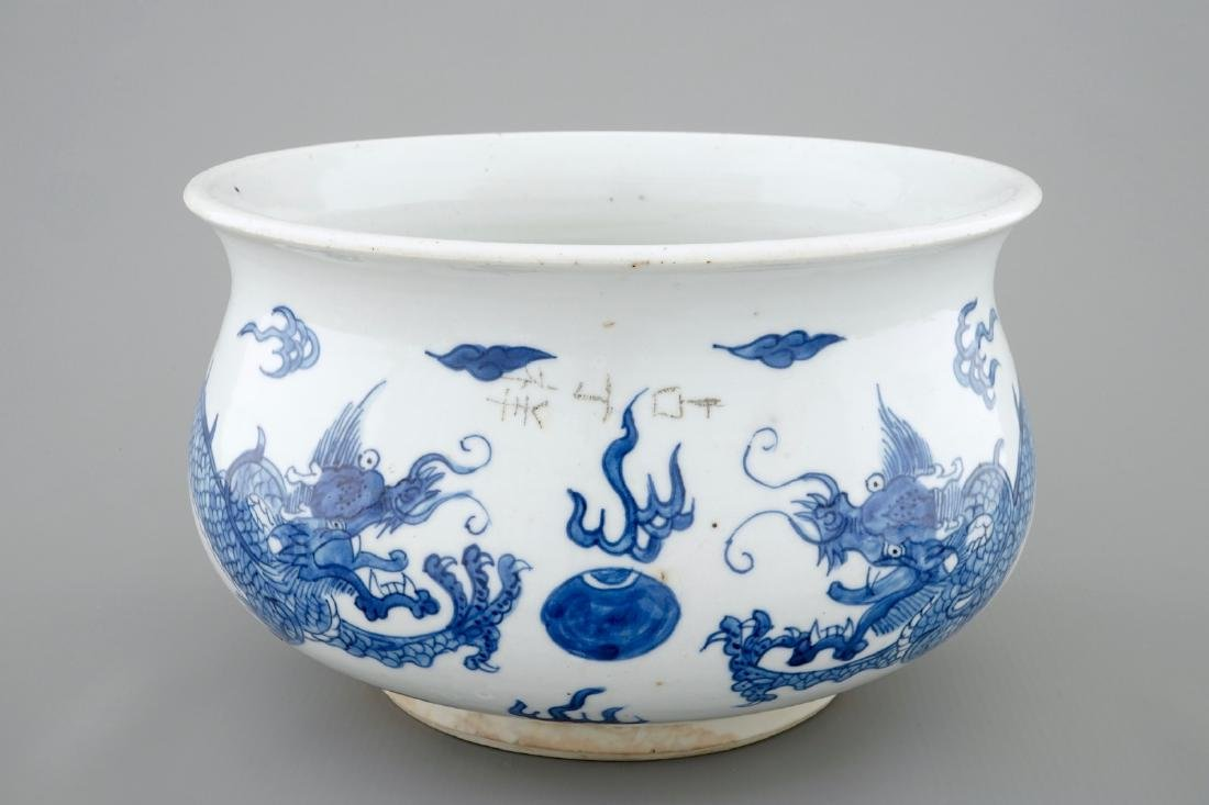 A blue and white Chinese censer with fighting dragons, - 7
