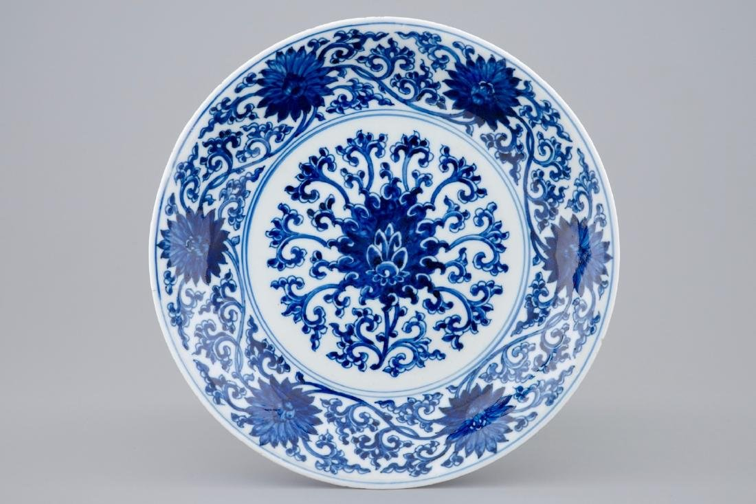 A Chinese blue and white lotus scroll plate, Xuande