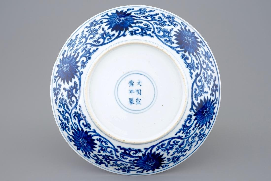 A Chinese blue and white lotus scroll plate, Xuande - 2