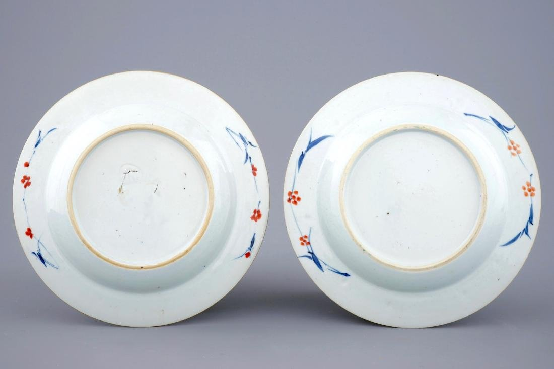 A pair of Chinese doucai porcelain plates, Kangxi - 2