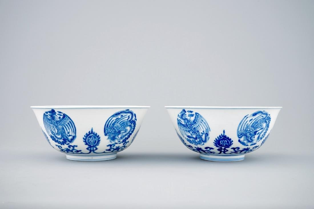 A pair of fine Chinese blue and white phoenix bowls, - 4