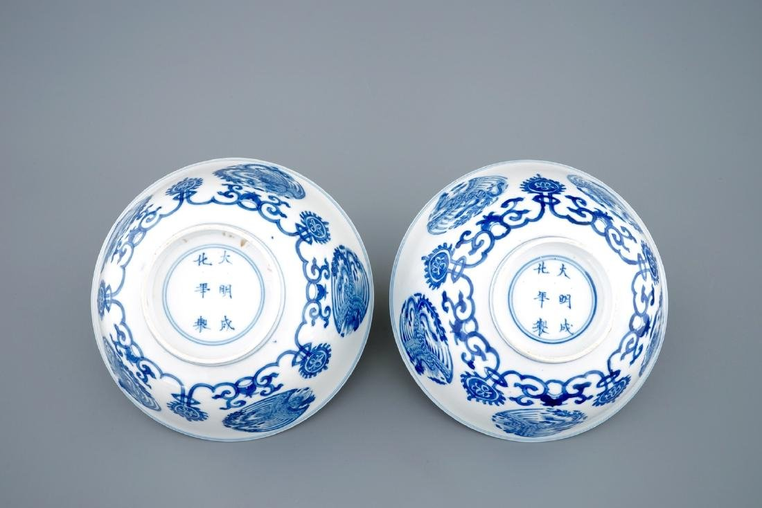 A pair of fine Chinese blue and white phoenix bowls, - 7