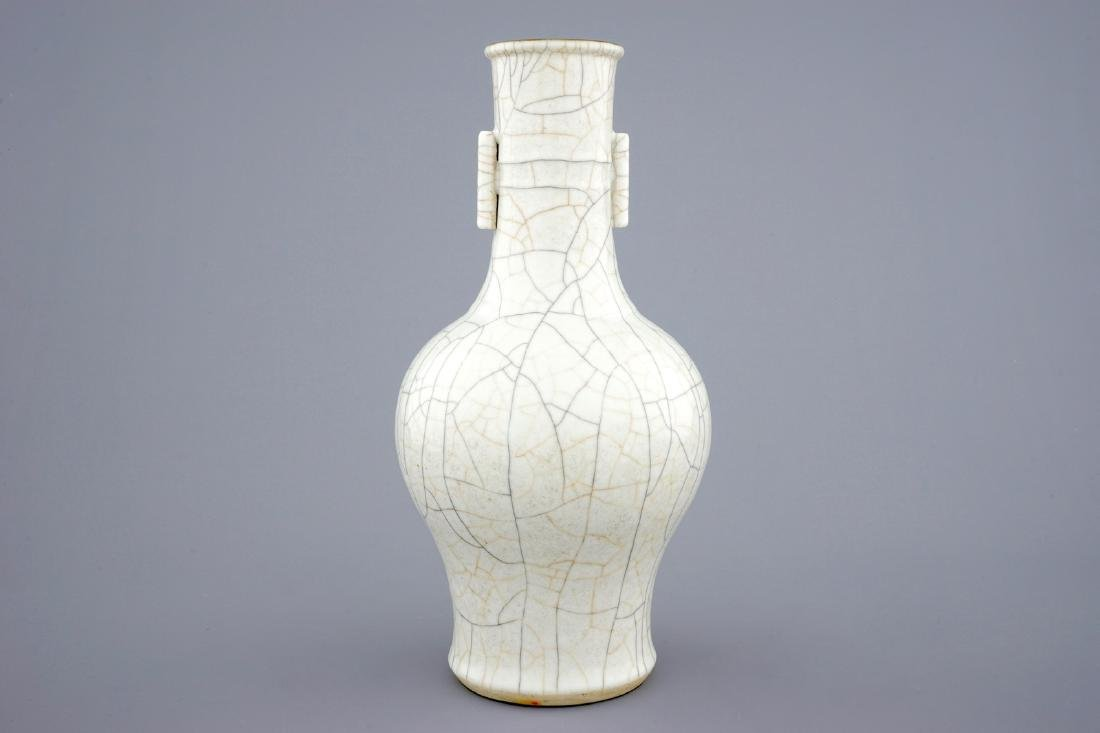 A Chinese ge-type arrow head vase, 18/19th C.