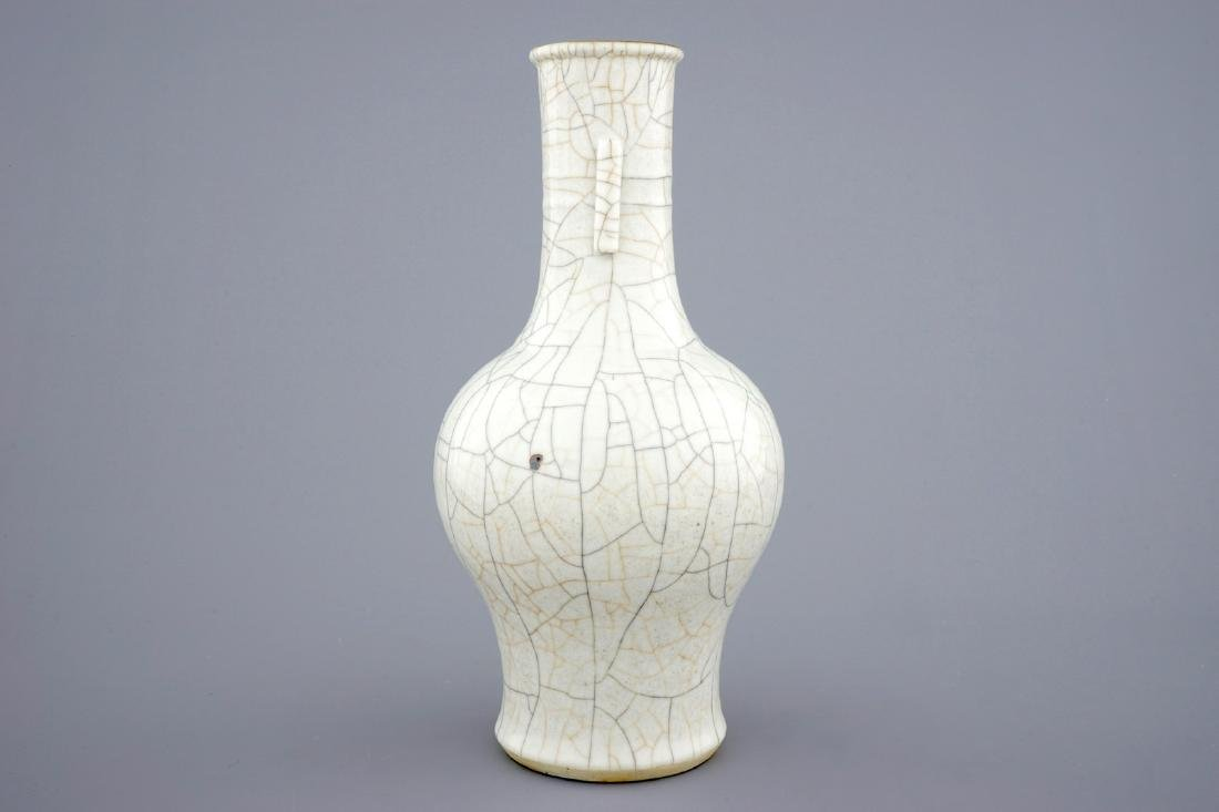 A Chinese ge-type arrow head vase, 18/19th C. - 4