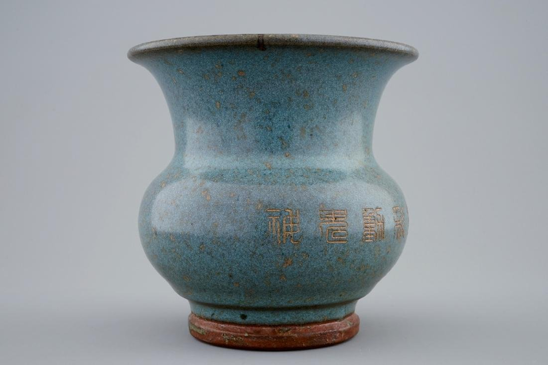 A Chinese junyao glazed vase with engraved inscription, - 2