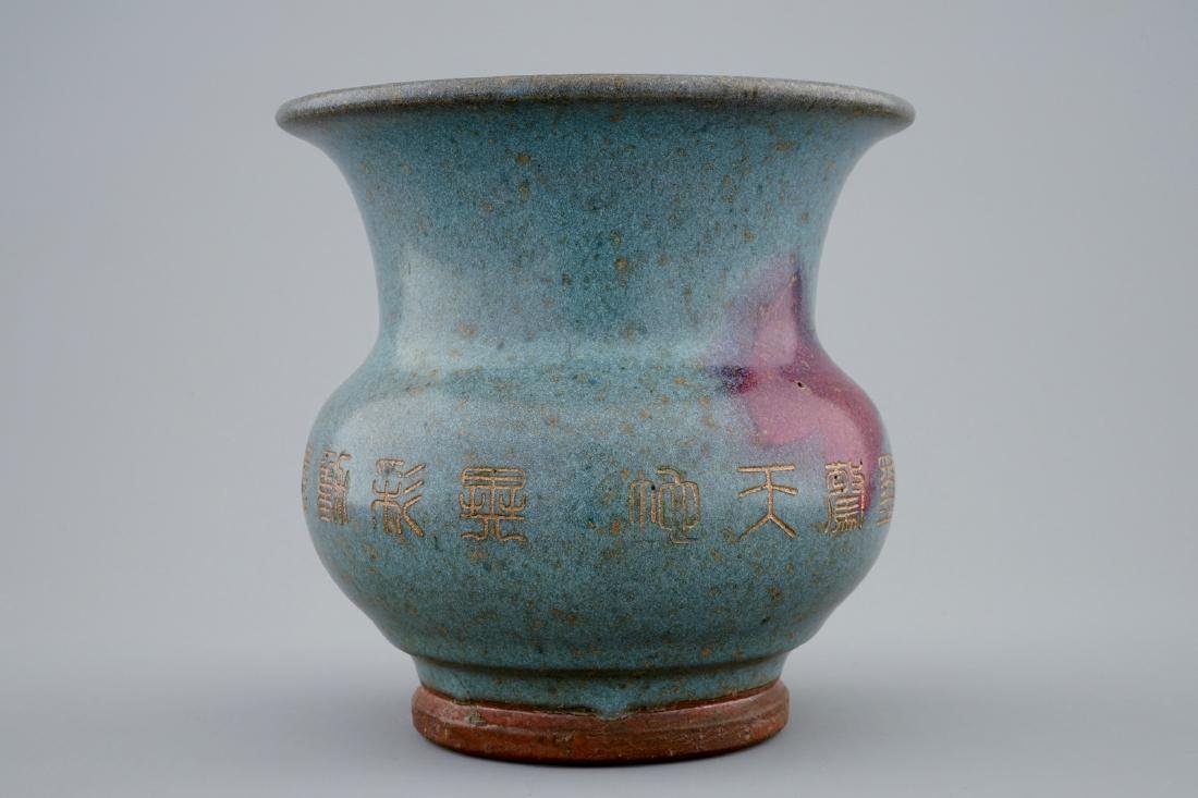 A Chinese junyao glazed vase with engraved inscription, - 3