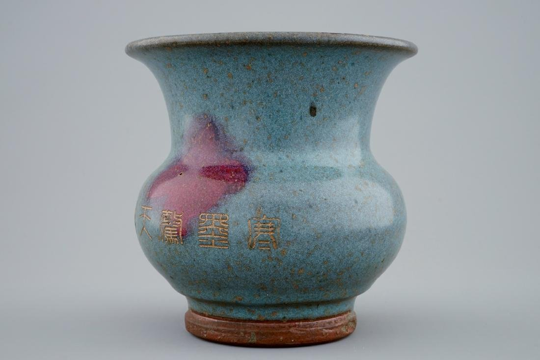 A Chinese junyao glazed vase with engraved inscription, - 4