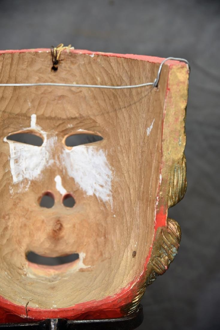 Carved Polychrome Wooden Mask - 10