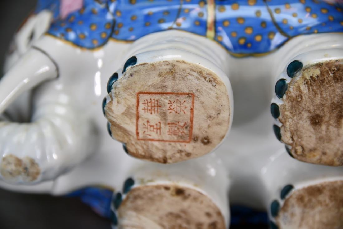 Vintage Elephant Chinese Tobbaco Leaf Covered Jar - 7
