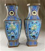 Pair Hexagonal Chinese Cloisonne Vases 15 1/2""