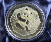1983 Chinese 1 Yuan Brass Panda Coin