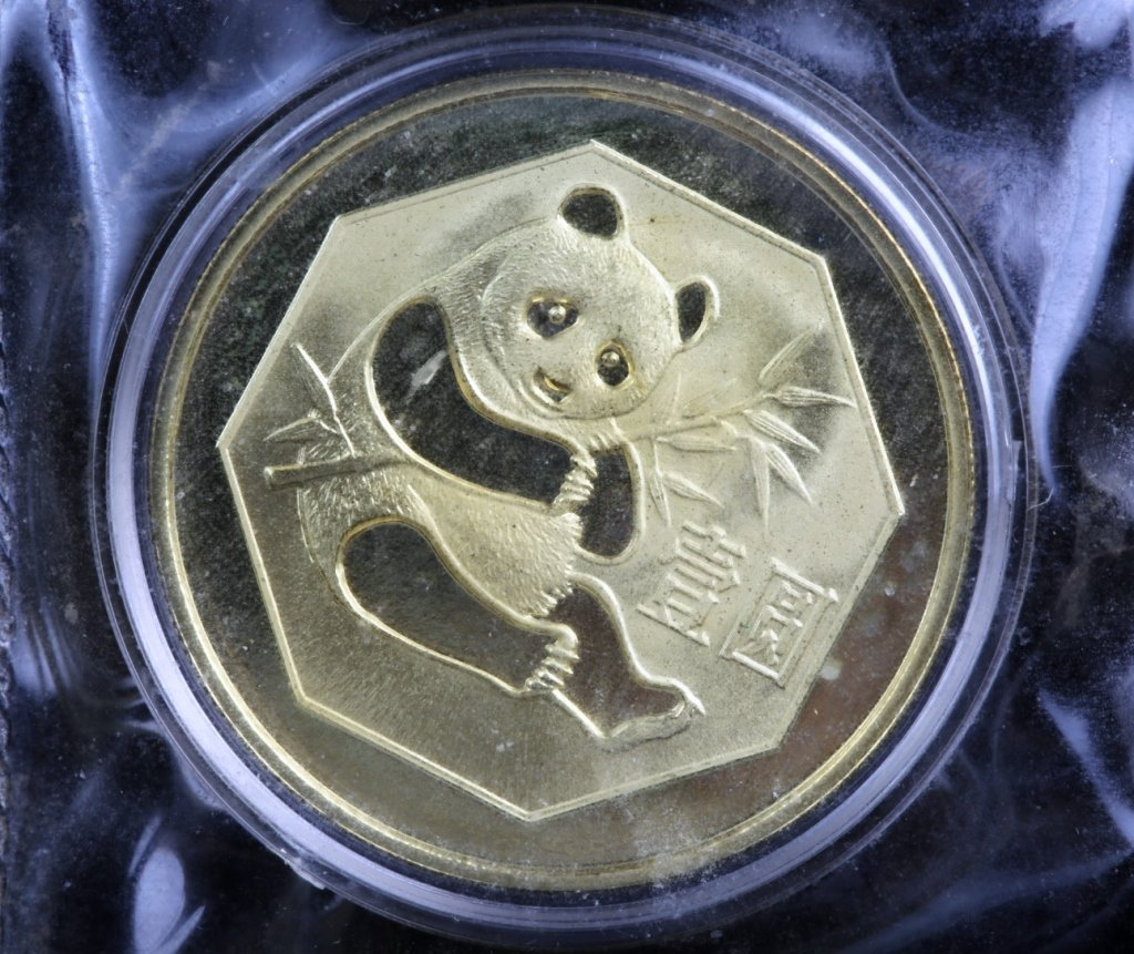 1983 Chinese 1 Yuan Brass Panda Coin