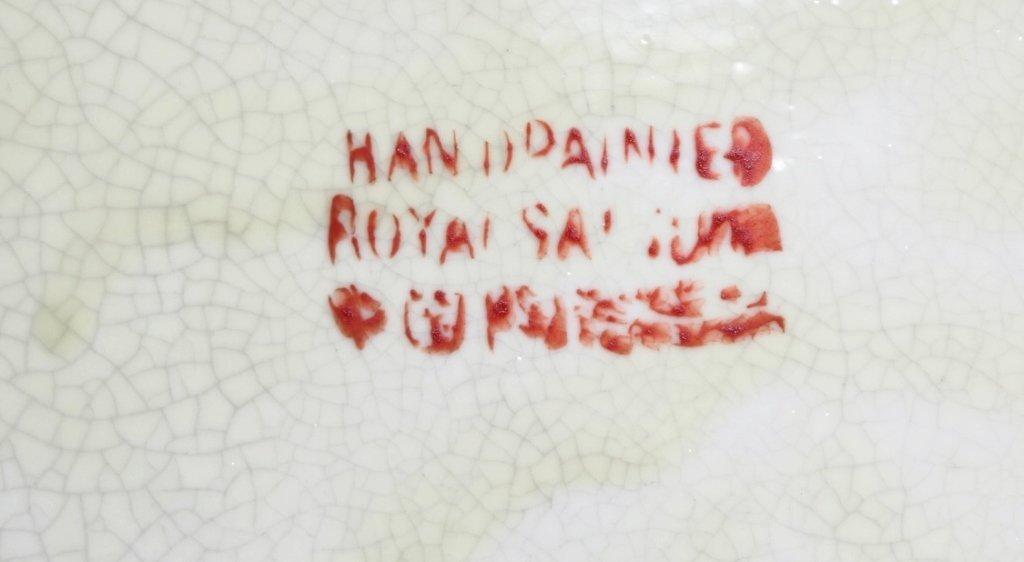 JAPANESE HANDPAINTED PORCELAIN SATSUMA BOWL w/LID - 5