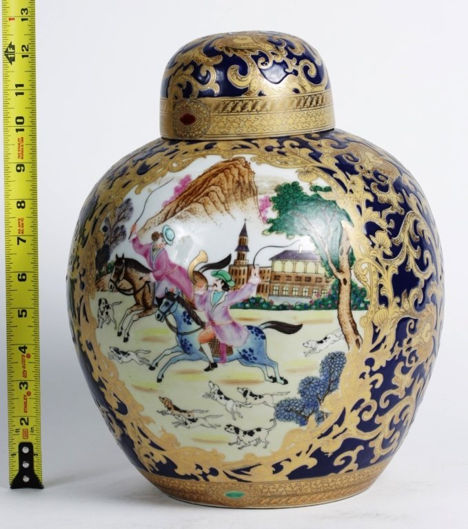 "12.5"" CHINESE PORCELAIN JARDINIERE with LID"