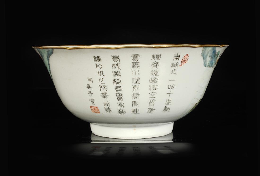 A polychrome porcelain bowl with a decor of a river