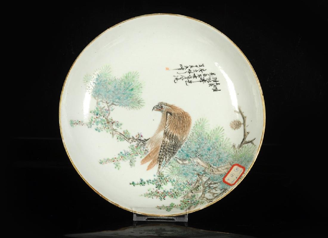 A polychrome porcelain deep dish with a decor of an