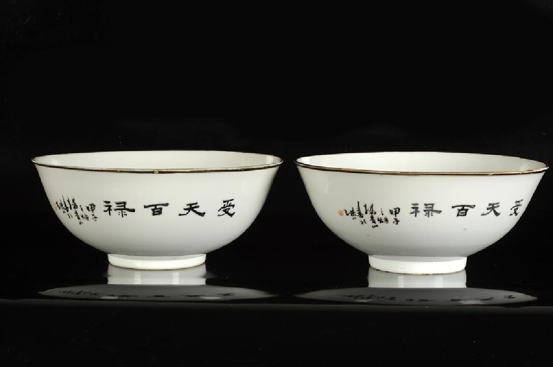 A pair of polychrome porcelain bowls with a decor of - 2